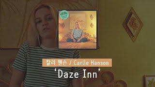 Play Daze Inn