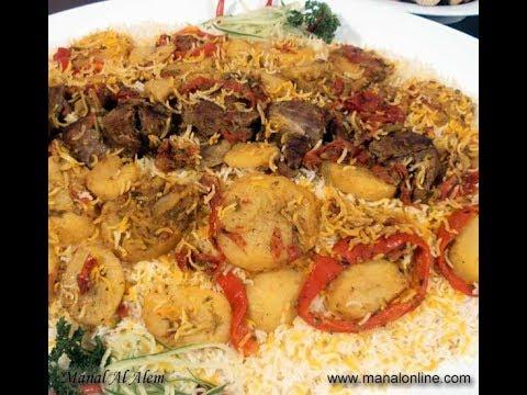 مقلوبة اللحم بالأرز البسمتي وصفة كاملة منال العالم Youtube