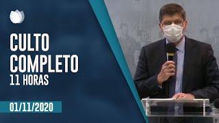 CULTO MATUTINO 11H | Igreja Presbiteriana de Pinheiros | IPP TV | Ao Vivo