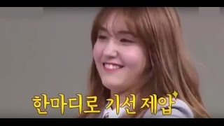 Somi - SAVAGE and hyperactive