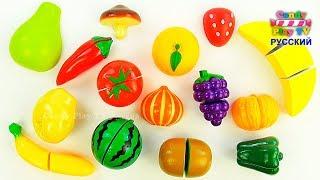 Открываем огромное M&M's Яйцо с сюрпризами  | Учим цвета для детей | Учим название фруктов и овощей thumbnail