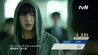 Duel - Yang Se-jong | 對決 - 梁世鐘
