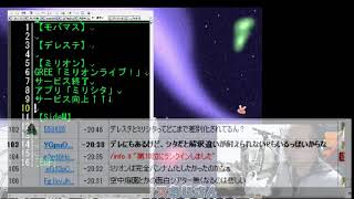【モバマス】 ○CV確定 荒木比奈 →田辺留依(一門) 喜多見柚 →武田ラリ...