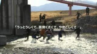 Director: Ryuichi Hiroki 廣木隆一 Writer: Kiyoshi Shigematsu 重松清...