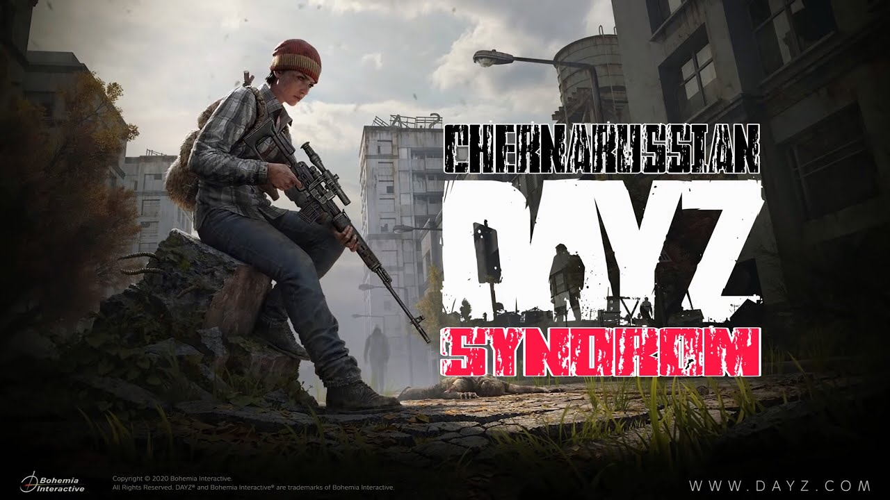 DayZ - Тишь да гладь