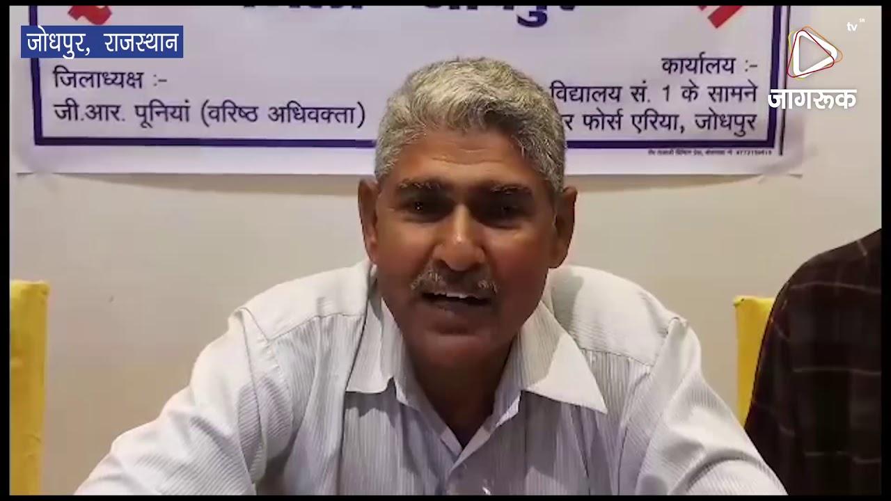 जोधपुर : जाट समाज को भाजपा से बगावत