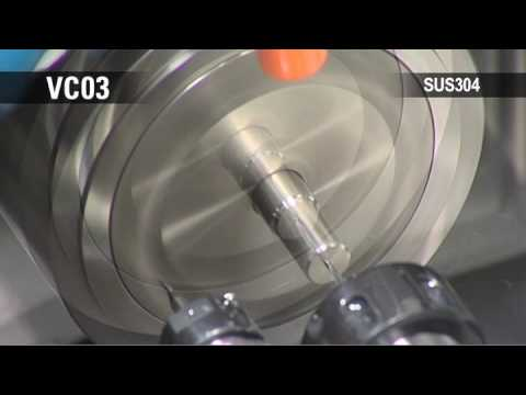 LFV Turning (Low Frequency Vibration)