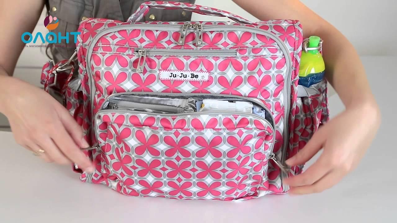 сумка для мамы и сумка для коляски Ju-Ju-Be - Super Be - YouTube