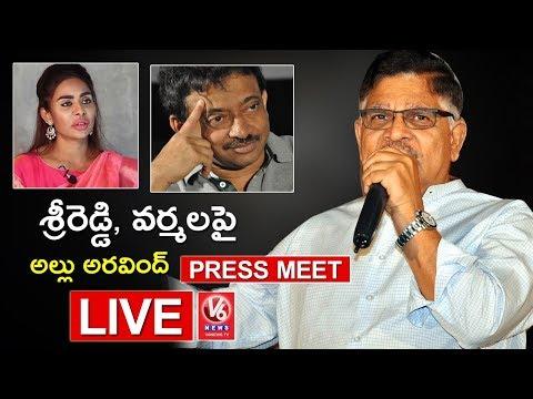 Allu Aravind Press Meet On Sri Reddy Comments LIVE | RGV | Pawan Kalyan | Casting Couch