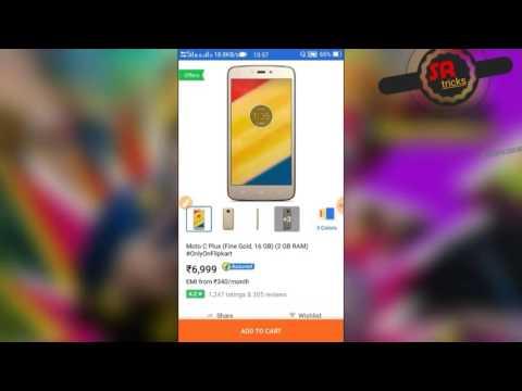 Create flipkart account || order product ||flipkart  easy  tutorial