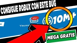 GET YOUR FIRST 10MILLION ROBUX WITH THIS ERROR!!!!!!!! - ROBLOX - Braire - Roblox