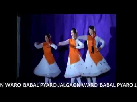 Babal Pyaro Jalgaon Waro