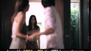 ชีวิตคู่ : ปาน ธนพร | Official MV