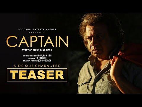Siddique As Maithanam | Character Teaser | Captain | Prajesh Sen | Gopi Sundar
