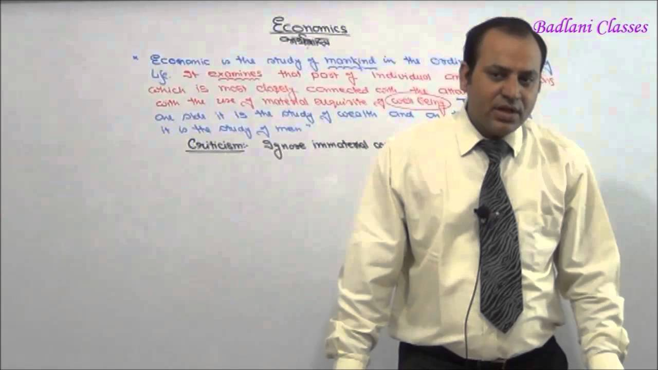 Download CPT - Micro Economics : Introduction : Lecture 1