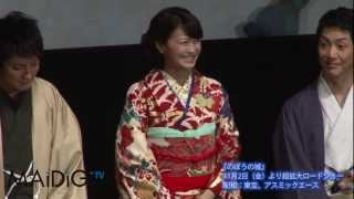 狂言師の野村萬斎さんの主演映画「のぼうの城」(11月2日公開、犬童一心...