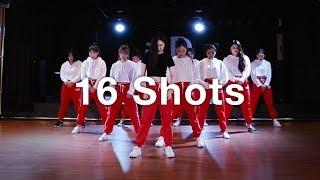 Stefflon Don - 16 Shots / JiYoon Kim Choreography (#DPOP Studio)