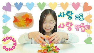 Video Comment faire mes propres bonbons facilement - BOOWHOWOO cuisine pour enfants download MP3, 3GP, MP4, WEBM, AVI, FLV Desember 2017