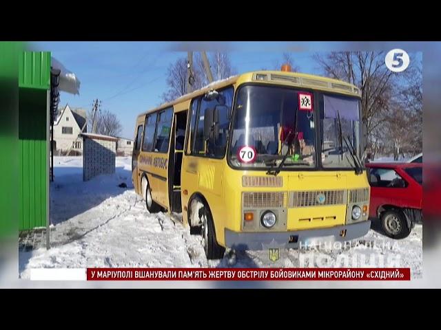 На Київщині 8 дітей отруїлося під час поїздки шкільним автобусом