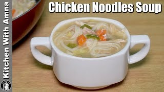 Chicken Noodles Soup Recipe - Easy Soup Recipes - Kitchen With Amna
