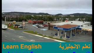 تعلم الإنجليزية الدرس 5 Learn English Lesson