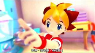 Ape Escape: Saru Saru Master Moves - Intro (HD)