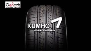 видео купить kumho