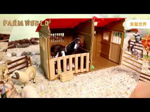 家蓄場景 房子 馬棚 模型