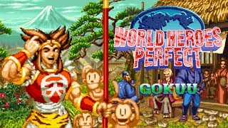 World Heroes Perfect Son Gokuu playthrough Neo-Geo CD no round lost