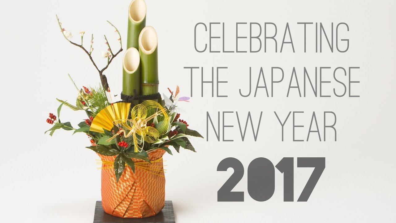 how to say the year in japanese