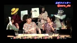 声優の浅倉弦希さん、千葉泉さん、フリーザ様(?)の3人がお届けする怒...