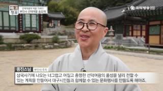 [한류정보]숭모재/무위자연/집옥재 160429