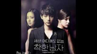 Innocent Man OST Part.1(착한 남자 OST Part.1) [DL]