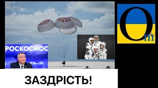Роскосмос - розікрали все Вчені тікають випускають горілку а не космічні човники
