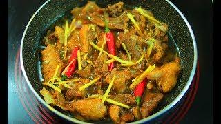 Vịt Kho Gừng - Cách làm món vịt kho gừng thơm ngon hấp dẫn