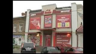 Одна из компаний занималась проведением азартных игр под видом государственной лотереи(, 2014-10-08T14:13:04.000Z)