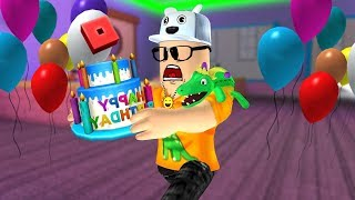 ROBLOX: THE BOY WHO DID NOT LIKE BIRTHDAY PARTY! -Play Old man