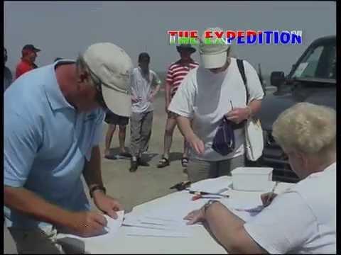 The Gambia Beach Championships 2014