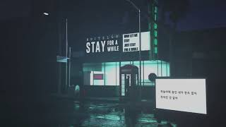 BOiTELLO(보이텔로)  -  STAY MV