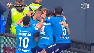 Победный гол Дриусси в матче против «Рубина»