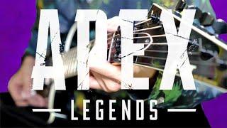 【APEX】BGMメドレー ギターアレンジ Choose Legends~Jump Master~Victory & Lobby 【moki Remix】 moki
