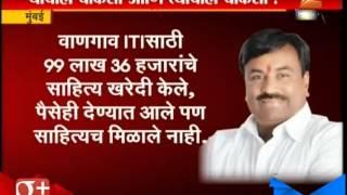 Mumbai Inquiry On Pankaja Munde 8th July 2015