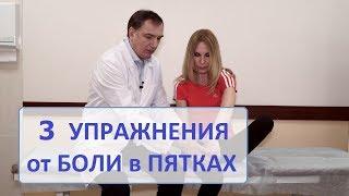 видео Кишечный грипп: лечение обязательно!