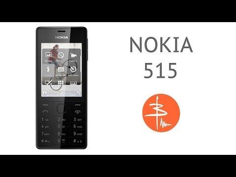 Nokia 515 или Дорогой кнопкофон. Полный обзор