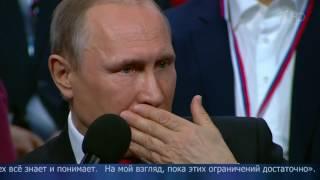 Владимир Путин о СУ-155 и дольщиках на заседании медиафорума ОНФ 03.04.2017