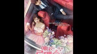 Video My Secret Romance | Korean Drama series 2017 | Sinopsis download MP3, 3GP, MP4, WEBM, AVI, FLV November 2019