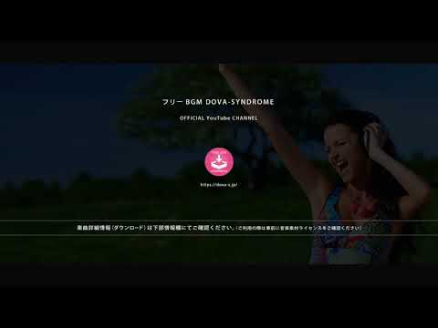 BGM006 - 哀愁2 @ フリーBGM DOVA-SYNDROME OFFICIAL YouTube CHANNEL