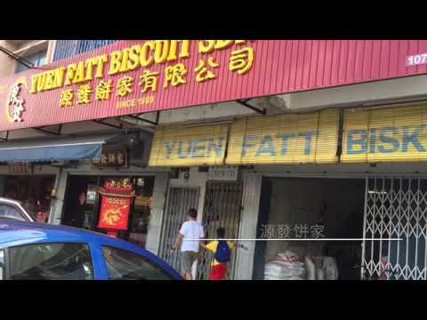 Our Pre-CNY Trip to Kluang (7/2)