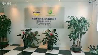 MY LUMENS TECH LTD is a Japanese-Chinese JV company