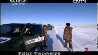 军事纪实 《军事纪实》 20130306 走边关⑨误闯铁甲军营 thumbnail